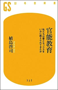 book_kanno